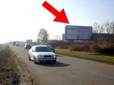 Billboard, Olomouc, Šlechtitelů
